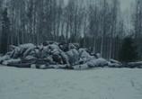 Фильм Запорошенные пеплом / Exiled (2016) - cцена 3