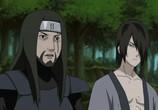 Мультфильм Наруто / Naruto (2002) - cцена 4