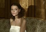 Сериал Жуков (2012) - cцена 3