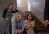Сцена из фильма Убийство в школе / Massacre at Central High (1976) Убийство в школе сцена 3