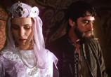 Сцена из фильма Царь Иван Грозный (1991) Царь Иван Грозный сцена 13