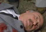Сцена из фильма От Корлеоне до Бруклина / Da Corleone a Brooklyn (1979) От Корлеоне до Бруклина сцена 3