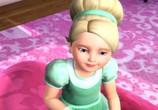 Сцена из фильма Барби: Рождественская история / Barbie In A Christmas Carol (2008) Барби: Рождественская история