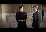 Фильм Лев пустыни / Lion of the desert (1981) - cцена 5