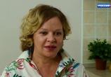 Фильм Укрощение свекрови (2019) - cцена 3