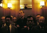 Фильм Трудности перевода / Lost in Translation (2003) - cцена 3
