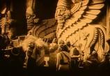 Фильм Нетерпимость / Intolerance: Love's Struggle Throughout the Ages (1916) - cцена 2