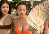 Фильм Кидала в Вегасе / Du xia da zhan La Si Wei Jia Si (1999) - cцена 3