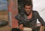 Фильм Безумный Макс 2: Воин дороги / Mad Max 2 (1981) - cцена 4