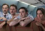 Фильм Я очень возбужден / Los amantes pasajeros (2013) - cцена 3