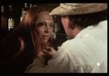 Фильм Голые марионетки в подполье / Downtown - Die nackten Puppen der Unterwelt (1975) - cцена 4