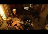 Сцена из фильма Последние дни американской преступности / The Last Days of American Crime (2020)