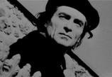 Сцена из фильма В компании Антонена Арто / En compagnie d'Antonin Artaud (1993) В компании Антонена Арто сцена 18