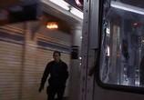Фильм Денежный поезд / Money Train (1995) - cцена 1