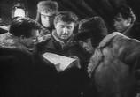 Фильм Верьте мне, люди (1964) - cцена 3