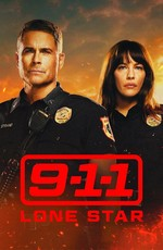 911: Одинокая звезда / 9-1-1: Lone Star (2020)