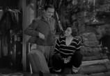 Сцена из фильма Нечестная дама / The Misleading Lady (1932) Нечестная дама сцена 3