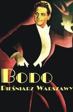 Песенник Варшавы