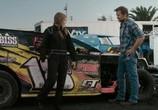 Фильм Леди на драйве / Lady Driver (2020) - cцена 3