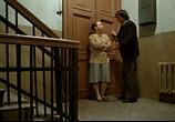 Фильм Влюблен по собственному желанию (1982) - cцена 1
