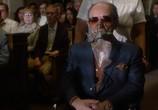 Сцена из фильма Казино / Casino (1995) Казино сцена 17