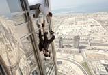 Фильм Миссия невыполнима: Протокол Фантом / Mission: Impossible - Ghost Protocol (2011) - cцена 2