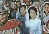 Фильм Понтий Пилат / Ponzio Pilato (1962) - cцена 2