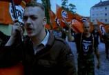 Сцена из фильма Психиатрия: Индустрия смерти / Psychiatry: An industry of death (2006) Психиатрия: Индустрия смерти сцена 2