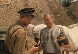 Фильм Зеленый фургон (1983) - cцена 3