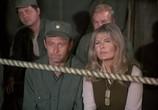 Сериал Чертова служба в госпитале М.Э.Ш / M.A.S.H (1972) - cцена 2