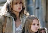 Фильм Незаконченная жизнь / An Unfinished Life (2005) - cцена 5