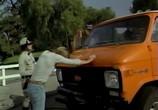 Фильм Мусорная охота / Scavenger Hunt (1979) - cцена 2