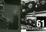 Сцена из фильма Проекты Леонида Парфенова (2019) Намедни, Живой Пушкин, Российская Империя, Война в Kрыму - всё в дыму, Птица-Гоголь, Хребет России, Русские евреи сцена 42