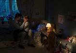 Сцена из фильма Ирония любви (2020) Ирония любви сцена 2
