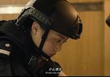 Фильм Обмен при исполнении / Duty Exchange (2020) - cцена 2