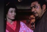 Фильм Затойчи-самаритянин / Zatôichi kenka-daiko (1968) - cцена 5