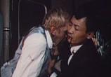 Сцена из фильма Транссибирский экспресс (1977) Транссибирский экспресс сцена 2