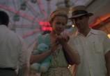 Сцена из фильма Враги, история любви / Enemies: A Love Story (1989) Враги, история любви сцена 11