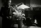 Фильм Лицо женщины / En kvinnas ansikte (1938) - cцена 3
