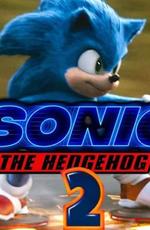 Соник в кино 2 / Sonic the Hedgehog 2 (2021)