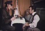 Сцена из фильма Транссибирский экспресс (1977) Транссибирский экспресс сцена 3