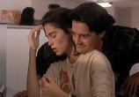 Сцена из фильма А ей ни слова обо мне / Don't Tell Her It's Me (1990) А ей ни слова обо мне сцена 2