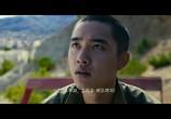 Сцена из фильма Дети свинга / Seuwingkijeu (2018) Дети свинга сцена 2
