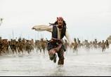 Фильм Пираты Карибского моря: Сундук мертвеца / Pirates of the Caribbean: Dead Man's Chest (2006) - cцена 9