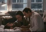 Сцена из фильма Бумажный солдат (2008) Бумажный солдат