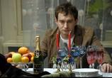 Фильм Ирония судьбы. Продолжение (2007) - cцена 5