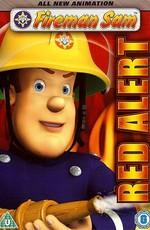 Пожарный Сэм. Красная тревога / Fireman Sam. Red Alert (2009)