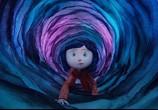 Мультфильм Коралина в стране кошмаров / Coraline (2009) - cцена 1