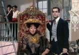 Сцена из фильма Французский канкан / French Cancan (1954)