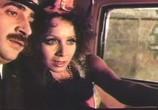 Сцена из фильма Когда он ей был... так дорог! / Quando c'era lui... caro lei! (1978) Когда он ей был... так дорог! сцена 9